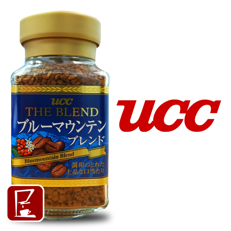 ucc blue mountain coffee review