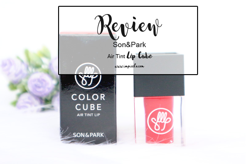 son & park highlighter cube review