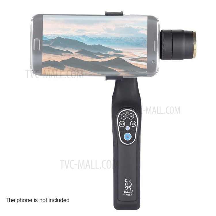 jj 1 2 axis handheld gimbal review